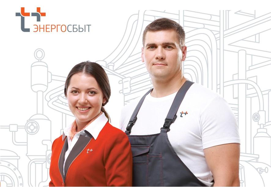 Личный кабинет Энергосбыт Ижевск