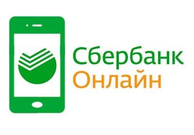 Личный кабинет ПАО Владимирэнергосбыт