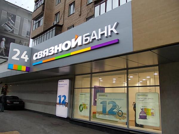 Личный кабинет Связной Банк