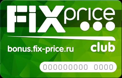 Личный кабинет Fix Price