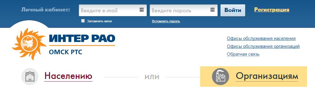 Личный кабинет РТС Омск