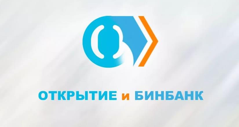 интернет банк бинбанк онлайн личный кабинет 2.0 взять кредит под залог машины в втб