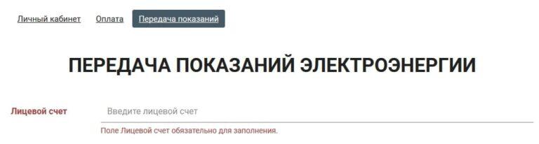 Смоленская сбытовая компания официальный сайт создание интернет магазина бесплатного сайта