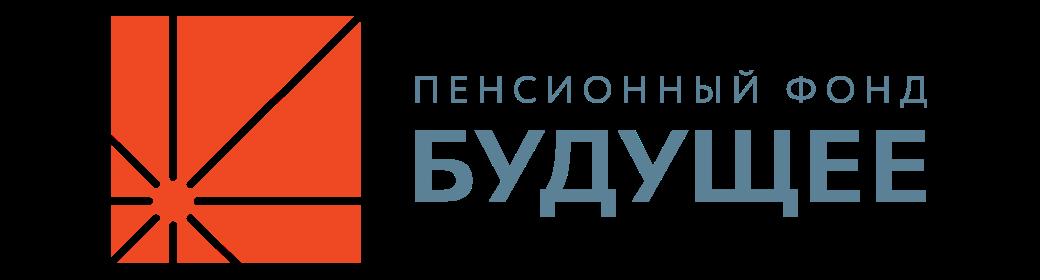 Личный кабинет НПФ Будущее