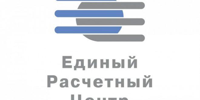 Ерц Екатеринбург личный кабинет