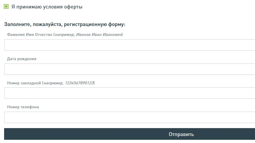ДОМ.рф (АИЖК): вход в личный кабинет