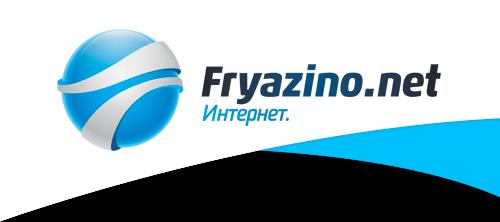 Личный кабинет Фрязино.net