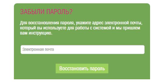 Green Money - вход в личный кабинет
