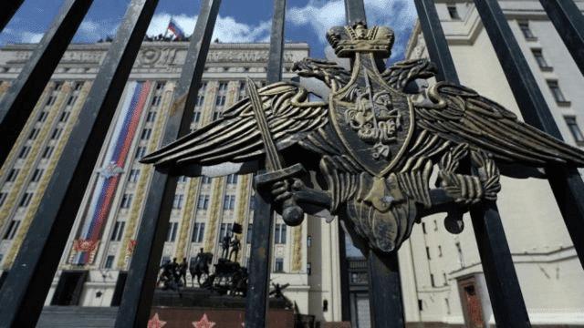Личный кабинет ЕРЦ МО РФ