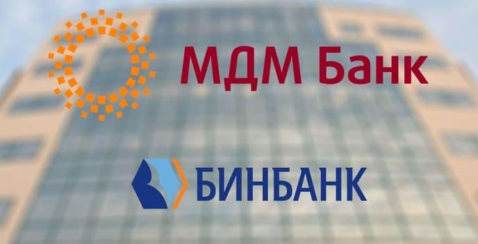 Личный кабинет МДМ Банк