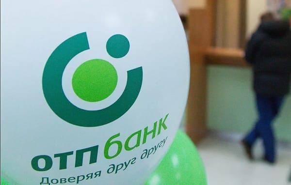 кредит 24 личный кабинет казахстан