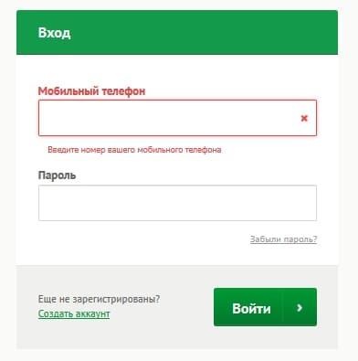 займ на телефон личный кабинеттурбозайм ру официальный сайт