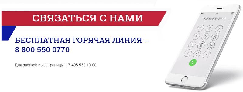 Почта Банк - вход в личный кабинет