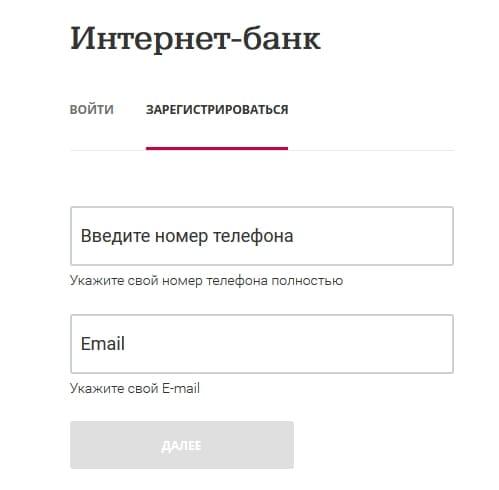 получение кредитной карты почта банка