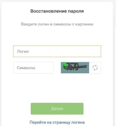 Сбербанк Бизнес Онлайн: вход в личный кабинет