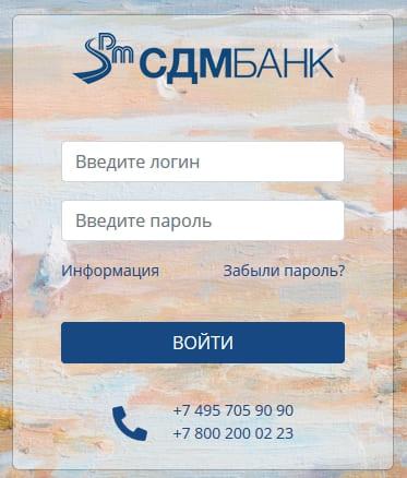 ООО МКК Джет Мани Микрофинанс — займы до 30 000 рублей в ближайшем от вас.