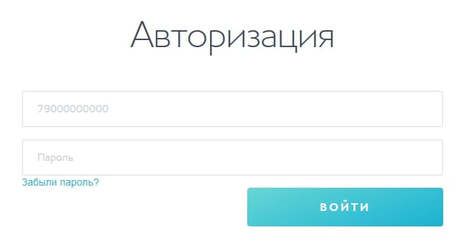 взять займ под залог машины vzyat-zaym.su