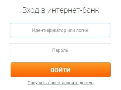 УБРиР: вход в личный кабинет