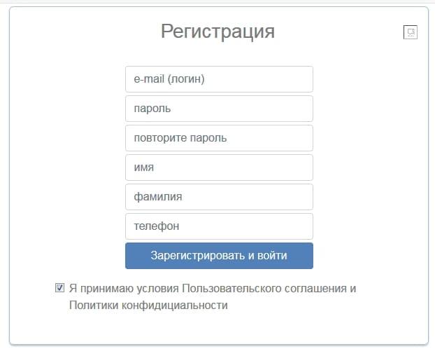 Личный кабинет УК Русь Тюмень