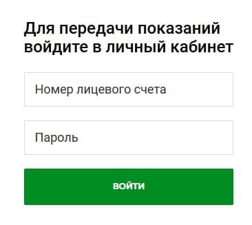 Ооо гук жилфонд регистрация обновление для электронной отчетности
