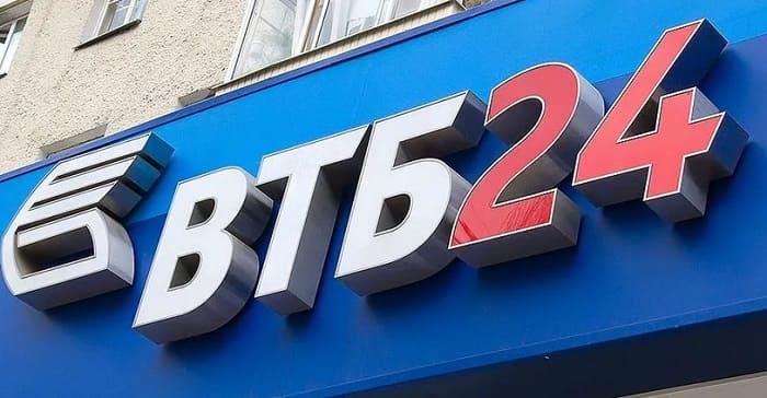 Втб 24 онлайн войти в личный кабинет