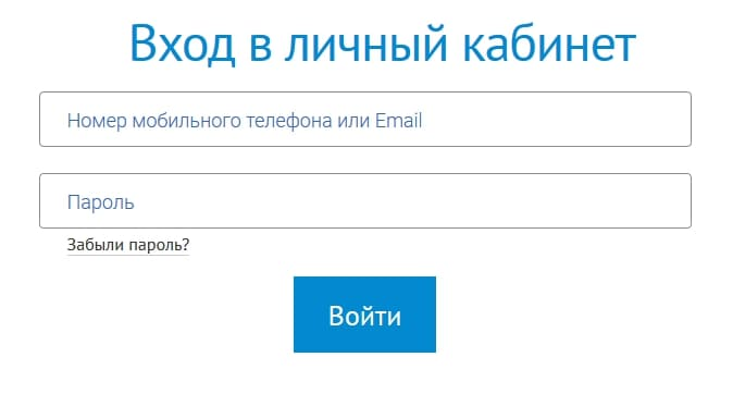 займ до зарплаты официальный сайт личный кабинет
