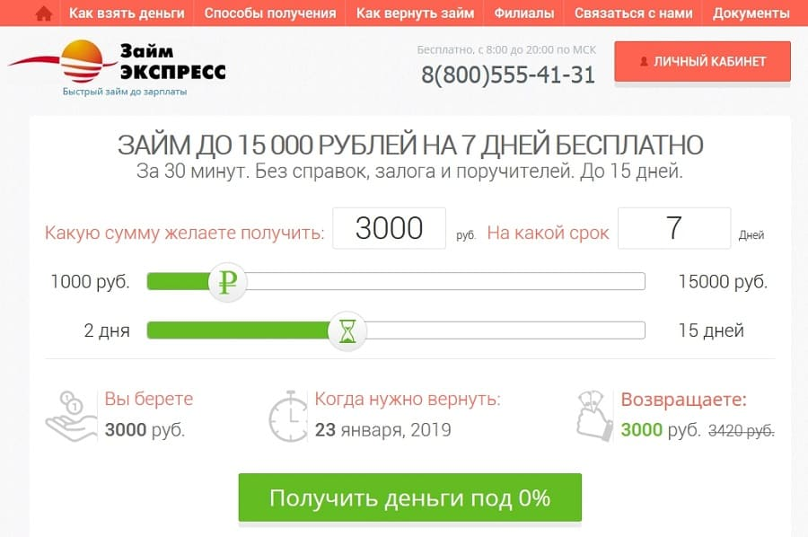 северо-западный банк пао сбербанк г санкт-петербург реквизиты бик 044030653