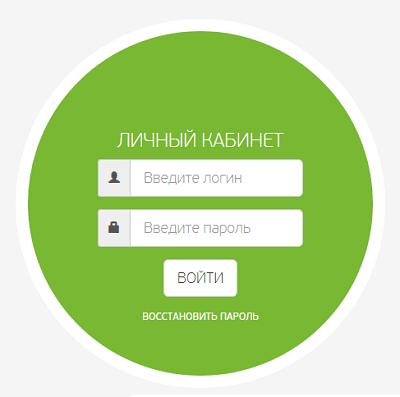 Личный кабинет Зеленая точка