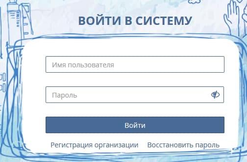 Личный кабинет ПДФО ХМАО