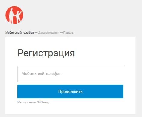 Личный кабинет Каспи Банка