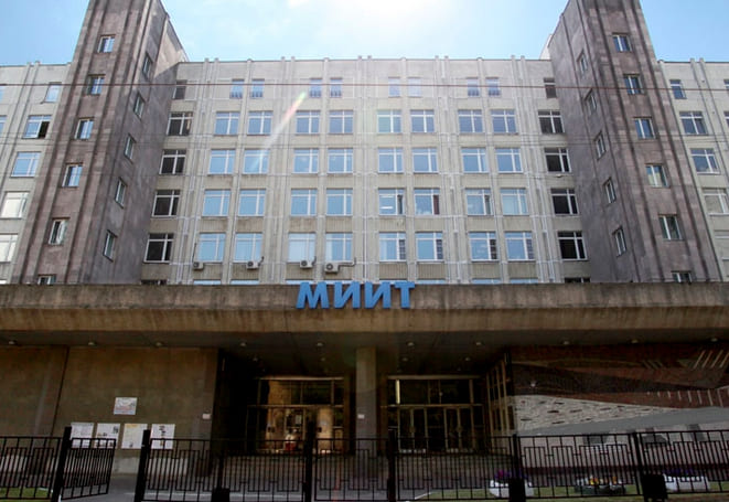 МИИТ: вход в личный кабинет студента