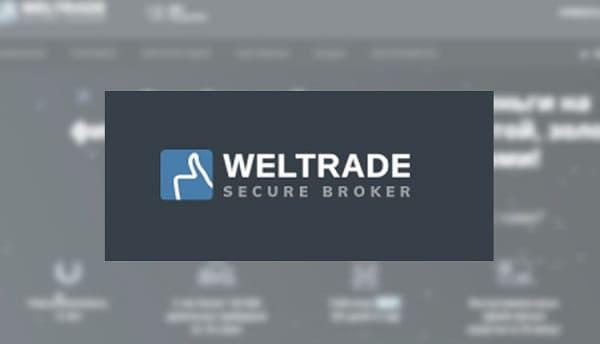 Личный кабинет Weltrade