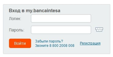 Личный кабинет банка Интеза