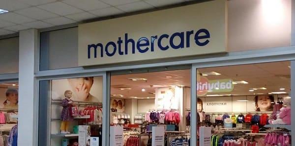 Личный кабинет Mothercare