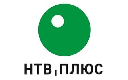 НТВ-Плюс - вход в личный кабинет