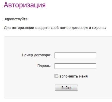 Личный кабинет Радуга Интернет