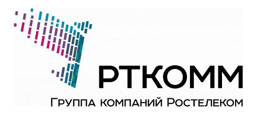 Личный кабинет РТКомм