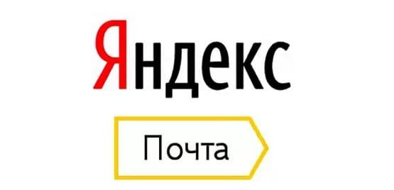 Вход в Яндекс Почту