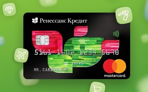 Ренессанс Кредит - вход в личный кабинет