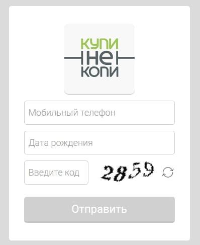 как проверить поддержку 4g мтс украина