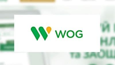 Личный кабинет WOG