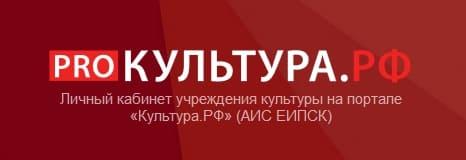 АИС ЕИПСК - личный кабинет