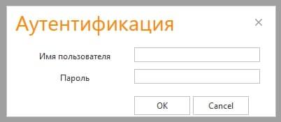 АСУ Энергоплан - личный кабинет
