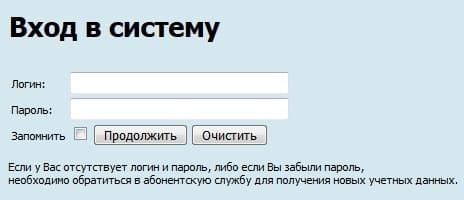 ДЭЗ Красногорск - личный кабинет