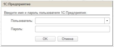 Личный кабинет ФСВОК
