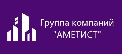 УК Аметист - личный кабинет