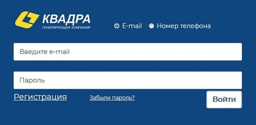 Квадра Смоленск - личный кабинет