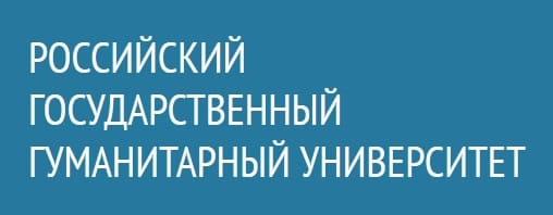 РГГУ - личный кабинет