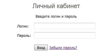 РуСат - личный кабинет
