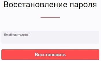 Атол Сигма - личный кабинет